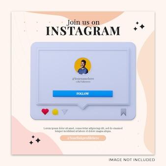 Подпишитесь на нас в instagram в социальных сетях квадратный баннер с 3d-логотипом и полем профиля ссылки