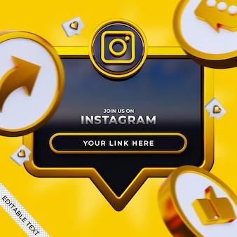 3d 로고 및 링크 프로필이있는 instagram 소셜 미디어 사각형 배너에서 우리를 따르십시오.