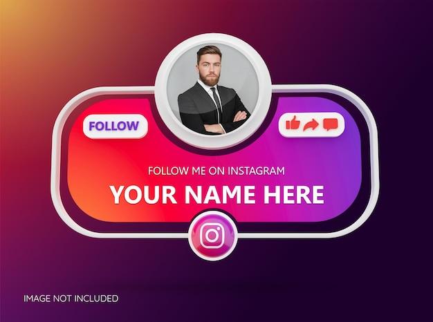 Следуйте за нами в социальных сетях instagram с 3d-логотипом и полем профиля ссылки