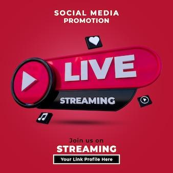 3d 로고와 링크가있는 라이브 스트리밍 소셜 미디어 게시물을 팔로우하세요.