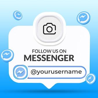 메신저 소셜 미디어 하단 세 번째 배너 템플릿에서 우리를 따르십시오