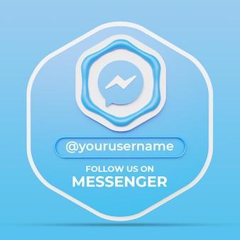 메신저 소셜 미디어 프로필 사각형 배너 템플릿에서 우리를 따르십시오.