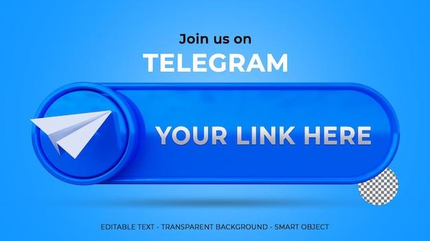 Подписывайтесь на нас в telegram-баннере с 3d-логотипом и ссылочным профилем
