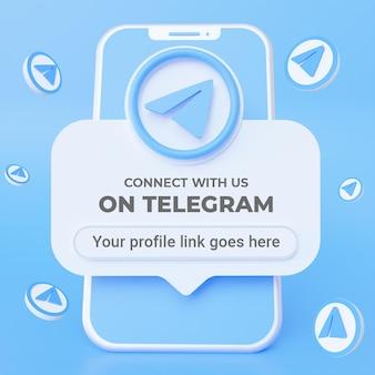 전보 소셜 미디어 사각형 배너 템플릿에서 우리를 따르십시오