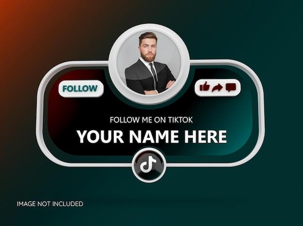 3d 로고와 링크 프로필 상자가 있는 tiktok 소셜 미디어에서 우리를 팔로우하세요.