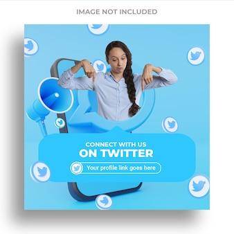 ユーザー名ボックス付きのtwitterソーシャルメディアバナーでフォローしてください