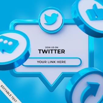트위터 소셜 미디어 스퀘어 배너에서 3d 로고와 링크 프로필을 팔로우하세요.