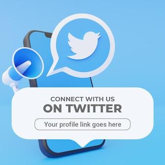 Подписывайтесь на нас в твиттере в социальных сетях квадратный баннер