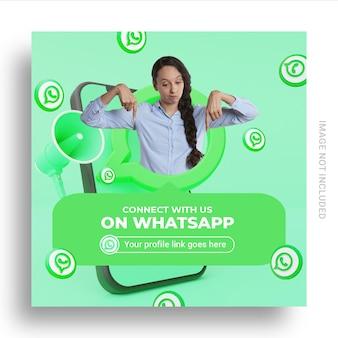 사용자 이름 상자가 있는 whatsapp 소셜 미디어 배너에서 우리를 팔로우하십시오.