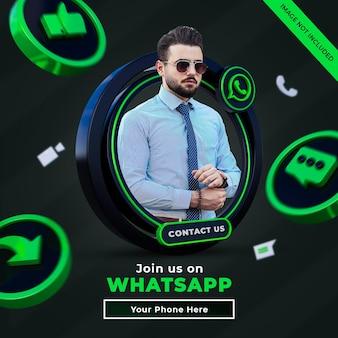 3d 로고 및 링크 프로필 상자가있는 whatsapp 소셜 미디어 사각형 배너에서 우리를 따르십시오