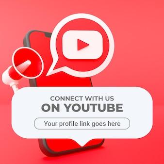 Youtube 소셜 미디어 광장 배너에서 우리를 따르십시오.