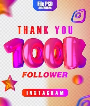 Instagramのフォロワー100k3dレンダリング