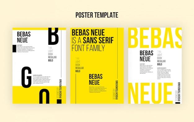 글꼴 포스터 템플릿