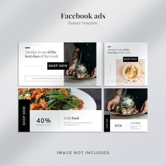 最小限のデザインの食品facebook広告テンプレート