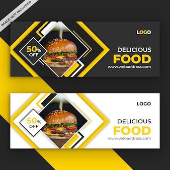 Шаблон обложки food facebook