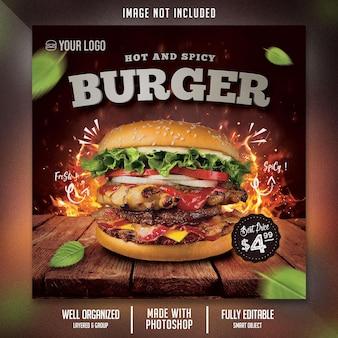 Шаблон флаера еды с темой бургера