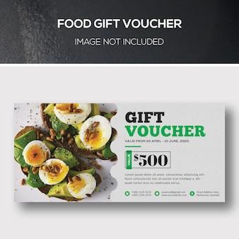 Food gift voucher