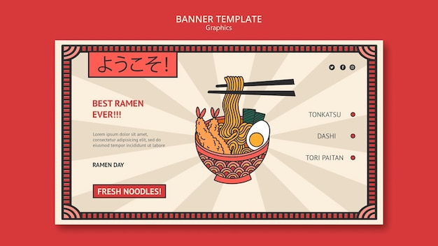 음식 그래픽 배너 서식 파일