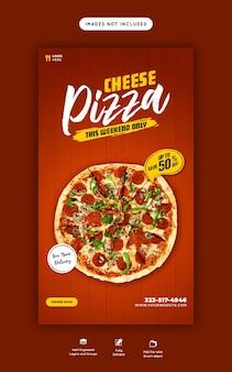 Меню еды и шаблон истории пиццы с сыром