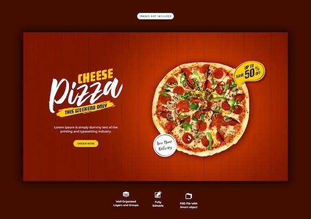 Шаблон веб-баннера для меню еды и пиццы с сыром
