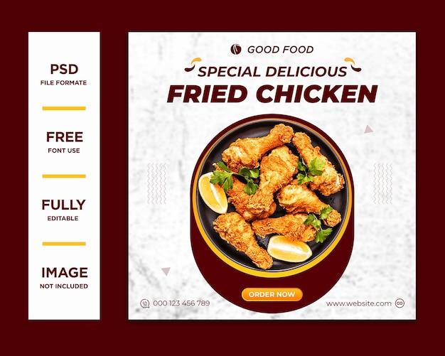 Меню еды и вкусная курица шаблон баннера в социальных сетях psd