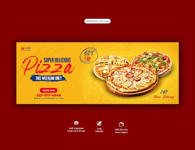 フードメニューと美味しいピザフェイスブックカバーバナーテンプレート