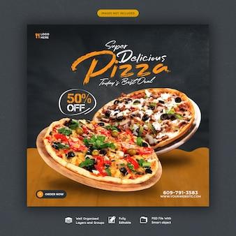 음식 메뉴와 맛있는 피자 소셜 미디어 배너 템플릿