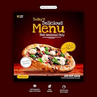 フードメニューとおいしいピザソーシャルメディアバナーテンプレート