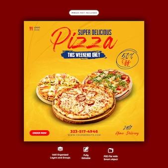 Меню еды и вкусная пицца шаблон баннера в социальных сетях