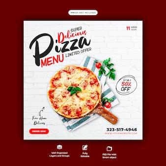 フードメニューとおいしいピザのソーシャルメディアバナーテンプレート