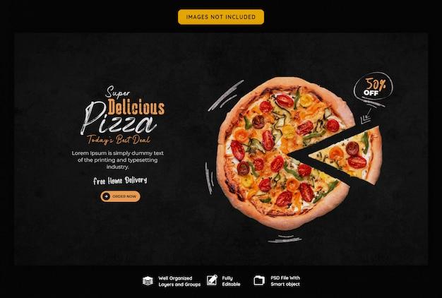 Еда меню и вкусная пицца веб-баннер шаблон