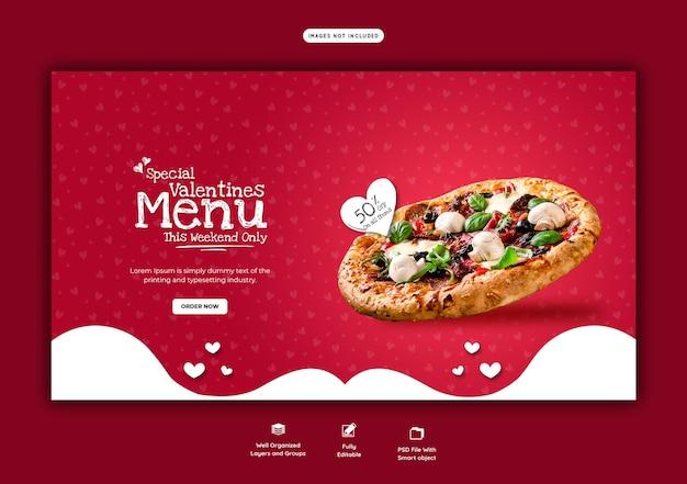 음식 메뉴와 맛있는 피자 웹 배너 템플릿