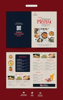 フードメニューとレストランの二つ折りパンフレットテンプレート