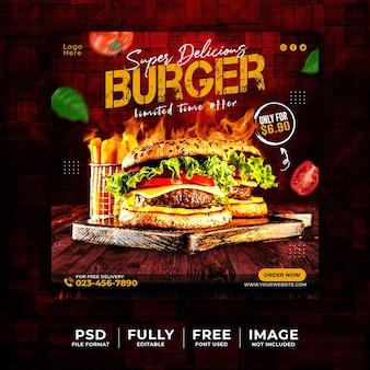 Шаблон баннера в социальных сетях меню еды и ресторана бургер