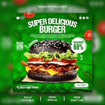 Меню еды и ресторан бургер шаблон баннера в социальных сетях Premium Psd
