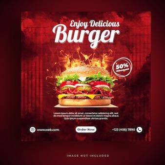 Меню еды и ресторан бургер шаблон баннера в социальных сетях