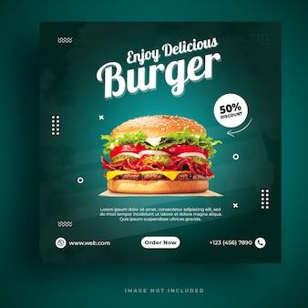 フードメニューとレストランのハンバーガーソーシャルメディアバナーテンプレート