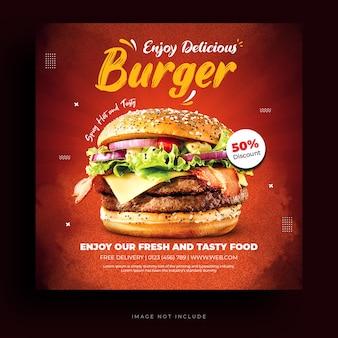 음식 메뉴와 레스토랑 버거 소셜 미디어 배너 템플릿