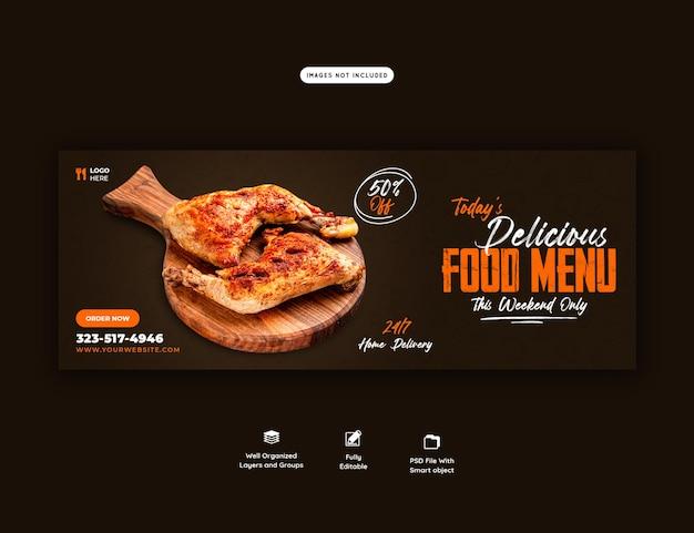 Шаблон обложки для меню и ресторана facebook