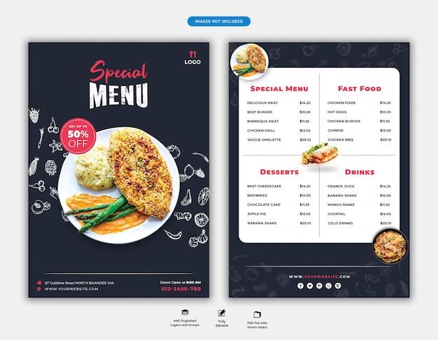 음식 메뉴 및 레스토랑 전단지 템플릿