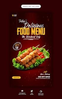 Меню еды и ресторан instagram и шаблон истории facebook