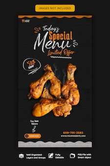 Пищевое меню и шаблон истории ресторана instagram