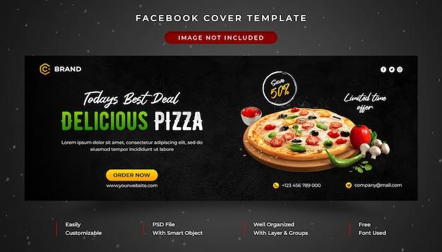 음식 메뉴 및 레스토랑 홍보 facebook 표지 및 웹 배너 템플릿