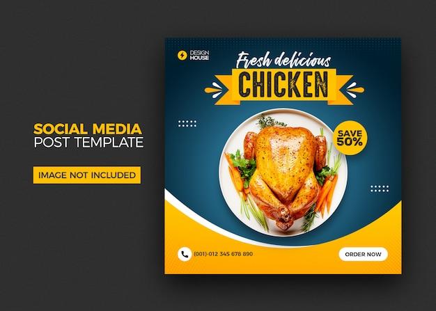 Пищевое меню и шаблон сообщения в социальных сетях ресторана