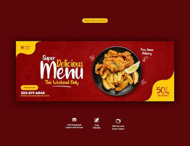 음식 메뉴 및 레스토랑 소셜 미디어 표지 템플릿