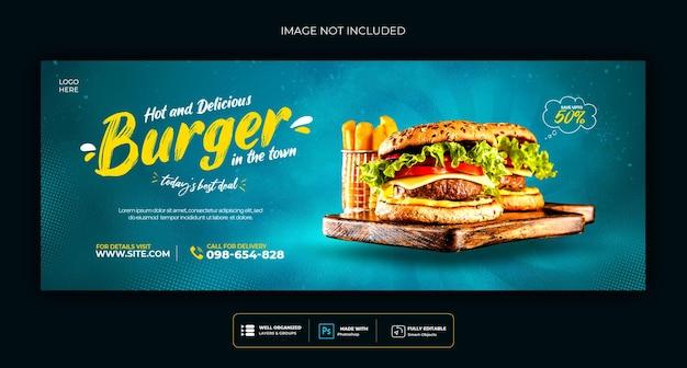 Шаблон обложки меню еды и ресторана в социальных сетях
