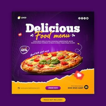 Меню еды и ресторан в социальных сетях и шаблон дизайна веб-баннера