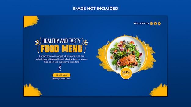 Пищевое меню и шаблон веб-баннера ресторана