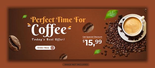 フードメニューコーヒーショップレストランフェイスブックバナーまたはインスタグラム投稿デザインテンプレート