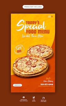 Menu di cibo e deliziosa pizza modello di storia di instagram e facebook